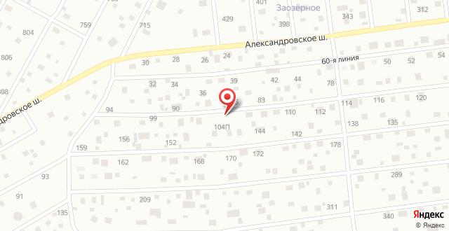 Коттедж Правдинский Причал на карте