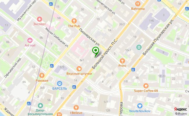 Сбербанк Санкт-петербург проспект Большой П.С. 18, лит. А, пом. 1Н карта