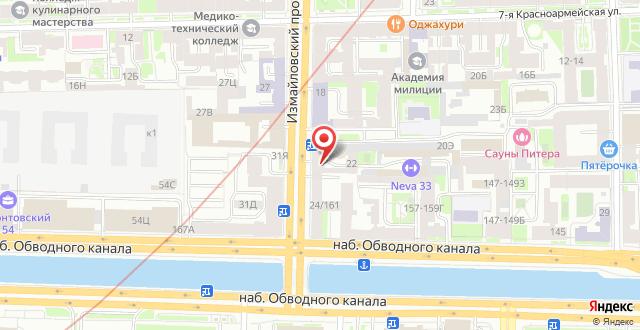 Мини-отель New Day на карте