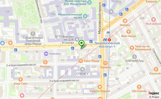 Сбербанк Санкт-петербург ул. 1-я Красноармейская 4, лит. А, пом. 2Н карта