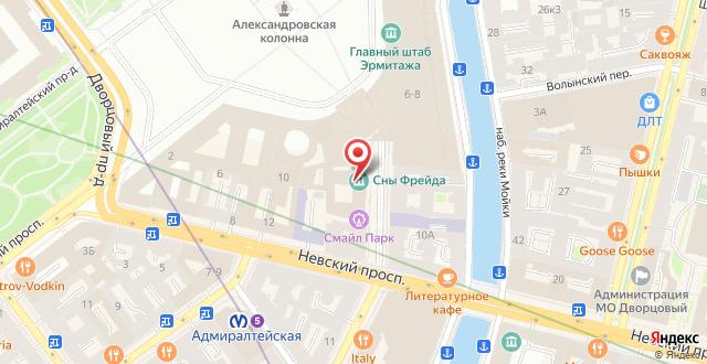 Гостиница Freak boutique на карте