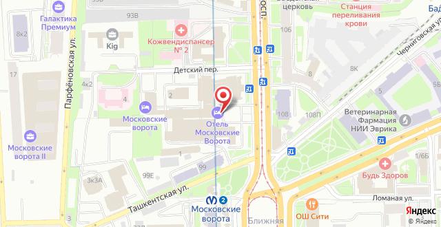 Отель Холидей Инн Московские ворота на карте