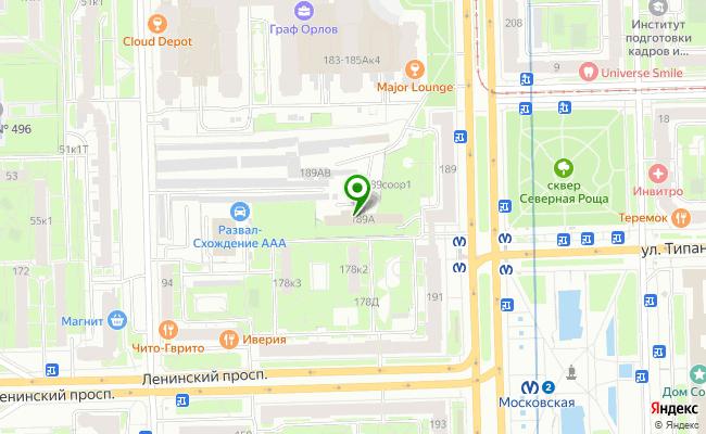 Сбербанк Санкт-петербург проспект Московский 189, лит. А карта