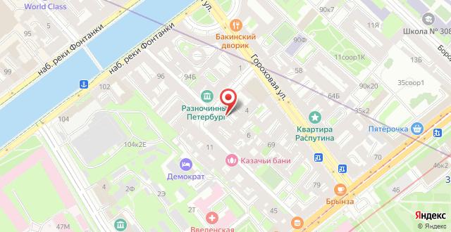 Хостел Большой Казачий на карте