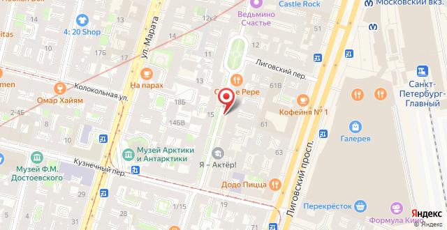 Гостевой дом Академ-Стдия на карте