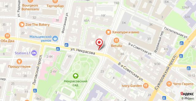 Хостел Крыши мира на карте