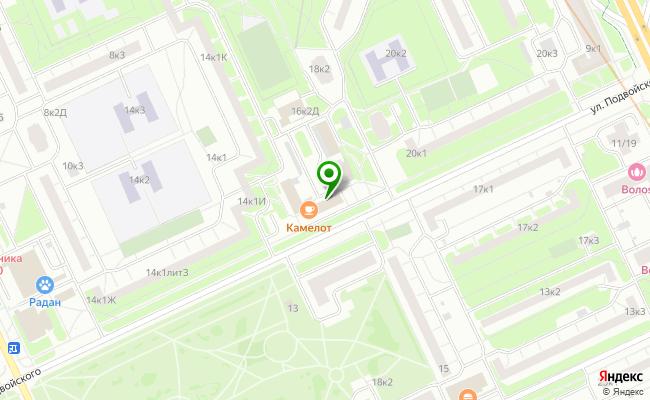 Сбербанк Санкт-петербург ул. Подвойского 16, корп.1, лит. Б карта