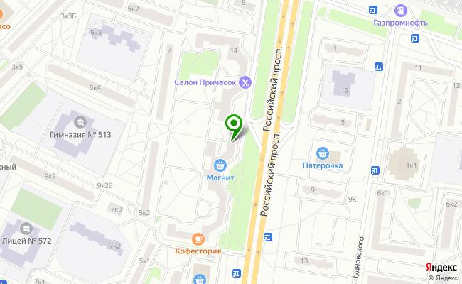Сбербанк Санкт-петербург проспект Российский 14, лит. А карта