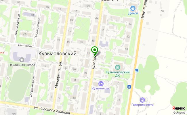 Сбербанк Санкт-петербург г. Пушкин, ул. Школьная 39/33, пом. 4Н карта
