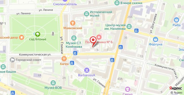 Апартаменты Четырехкомнатная квартира в центре на карте