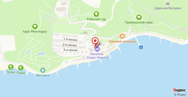 Роял Никита Апартаменты на карте