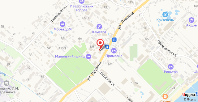 Отель Прохлада Инн на карте