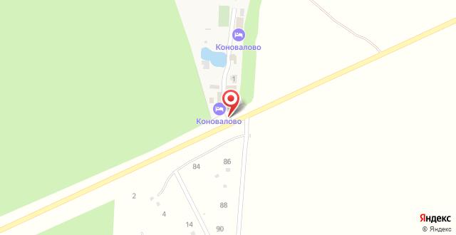 Отельный комплекс Коновалово на карте