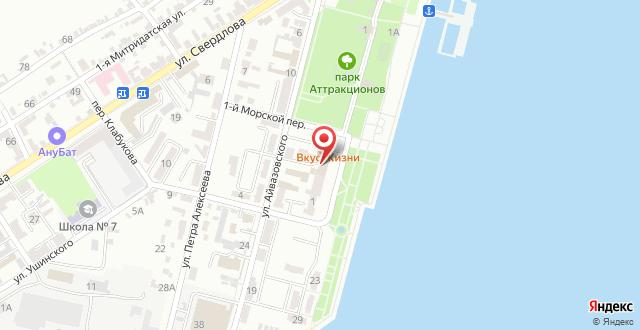 Мини-отель Вилла Светлана на карте