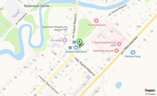 Сбербанк Красный холм площадь Карла Маркса 5/3 карта