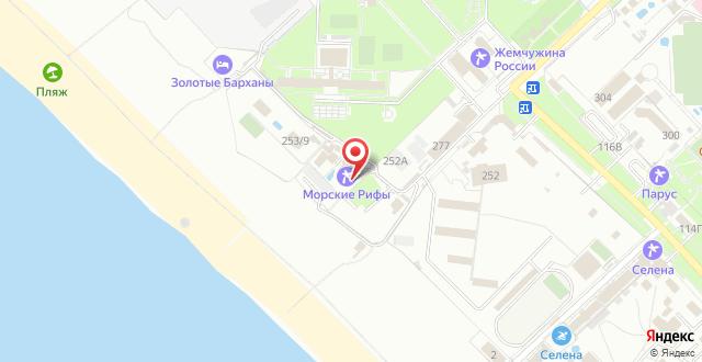 Пансионат Морские Рифы на карте