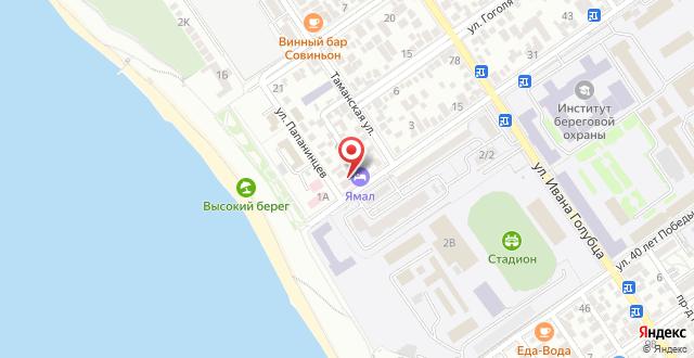 Отель Ямал на карте