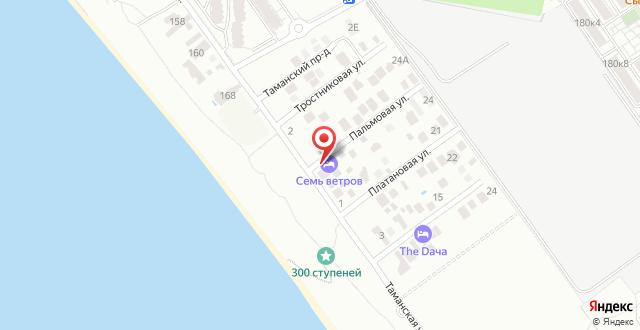 Малый отель Семь Ветров на карте