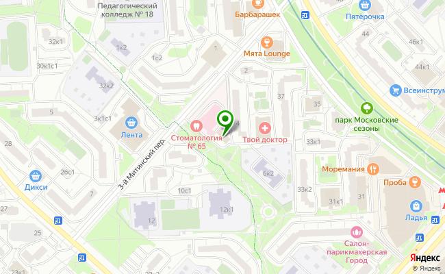 Сбербанк Москва переулок 3-ий Митинский 6, корп.1 карта