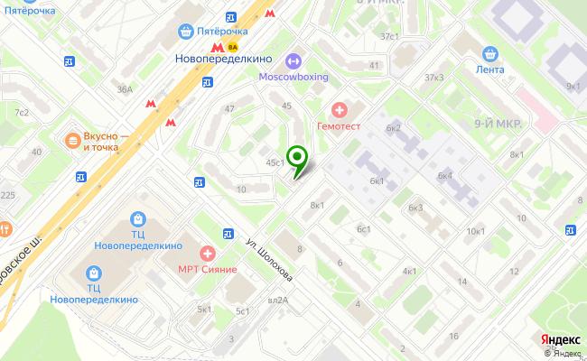 Сбербанк Москва ул. Шолохова 10, корп.1 карта