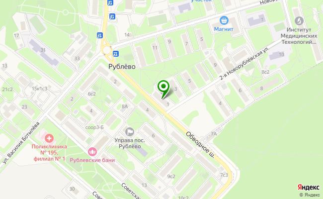 Сбербанк Москва ул. 2-ая Новорублевская 1 карта