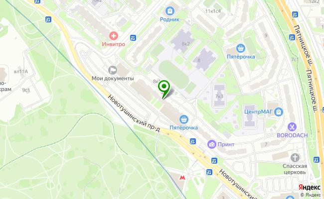 Сбербанк Москва проезд Новотушинский 8, корп.1 карта