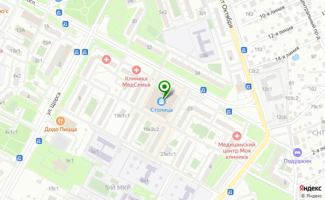 Сбербанк Москва проспект Солнцевский 21 карта