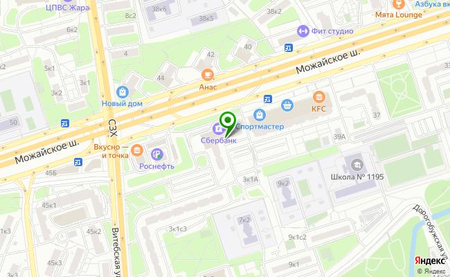 Сбербанк Москва шоссе Можайское 41, корп.1 карта