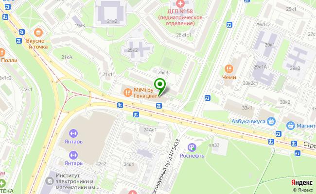 Сбербанк Москва ул. Маршала Катукова 25 карта
