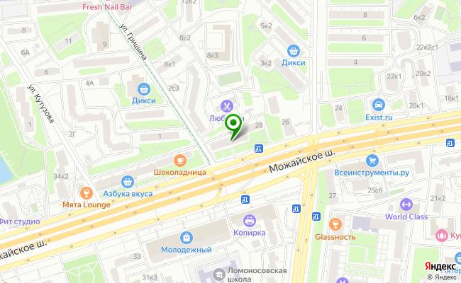 Сбербанк Москва шоссе Можайское 28 карта