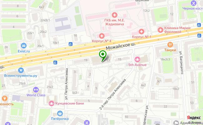 Сбербанк Москва шоссе Можайское 17 карта