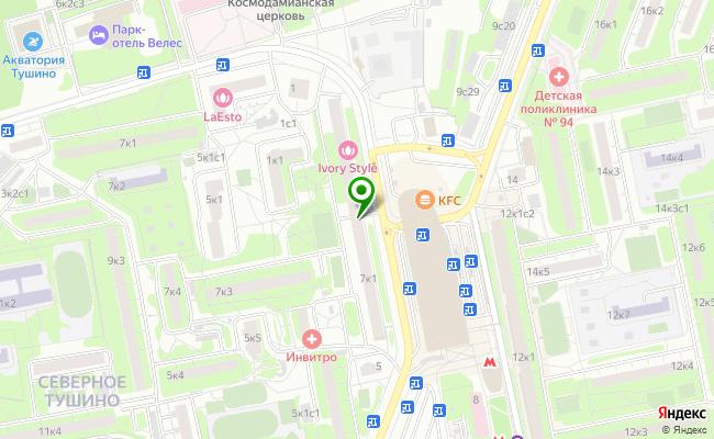 Сбербанк Москва ул. Планерная 7, корп.1 карта