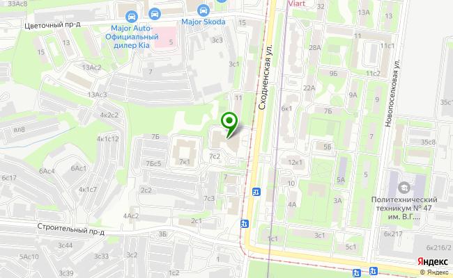 Сбербанк Москва ул. Сходненская 9 карта