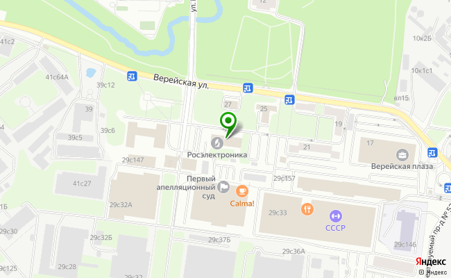 Сбербанк Москва ул. Верейская 29, корп.141, стр.2 карта