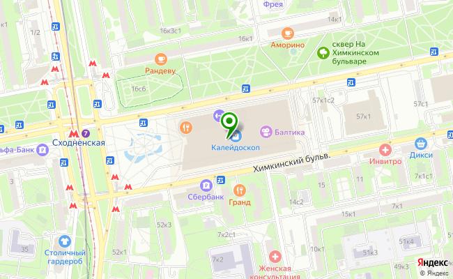 Сбербанк Москва ул. Сходненская 56 карта