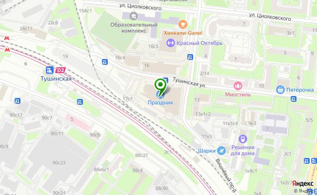 Сбербанк Москва ул. Тушинская 17 карта