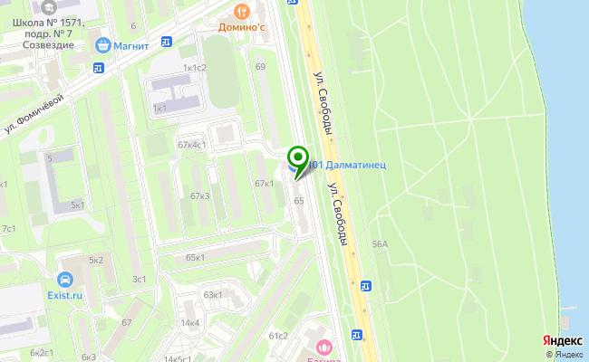 Сбербанк Москва ул. Свободы 65 карта