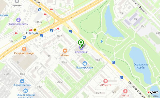 Сбербанк Москва ул. Никулинская 25 карта