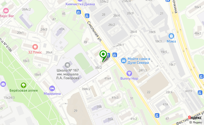 Сбербанк Москва ул. Смольная 35, стр.1 карта