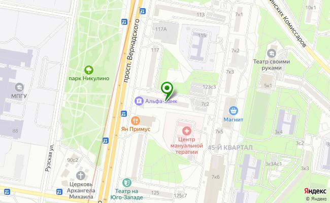 Сбербанк Москва проспект Вернадского 119 карта