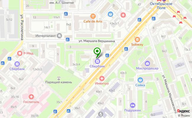 Сбербанк Москва ул. Народного Ополчения 39, корп.1 карта