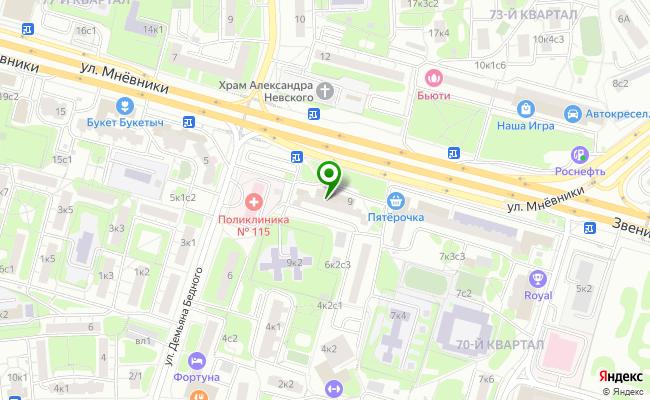 Сбербанк Москва ул. Мневники 9 карта
