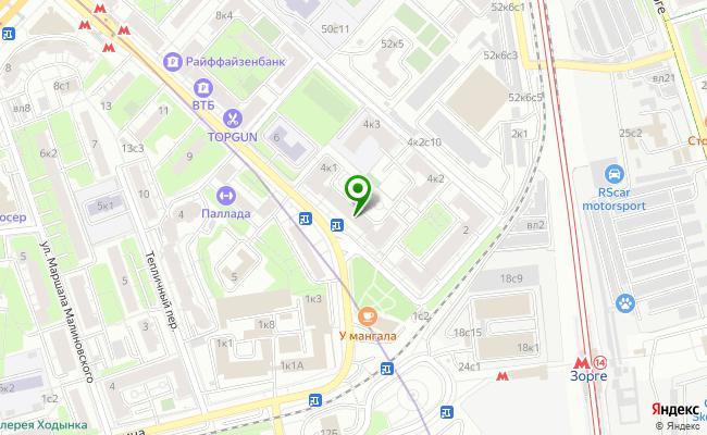 Сбербанк Москва ул. Маршала Бирюзова 4, корп.1 карта