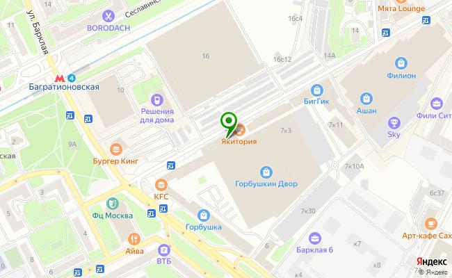 Сбербанк Москва проезд Багратионовский 7, корп.20А карта