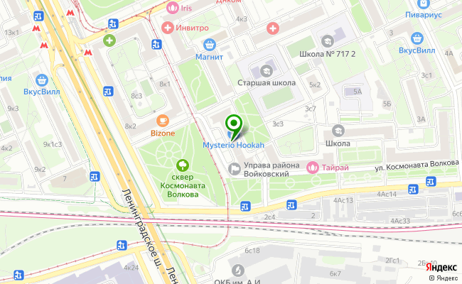 Сбербанк Москва переулок 1-ый Новоподмосковный 2/1 карта