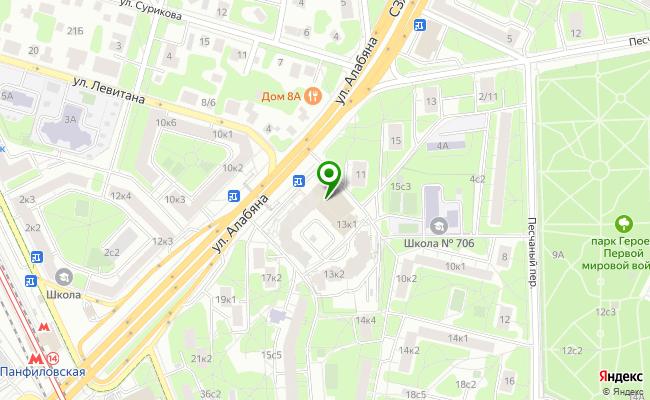 Сбербанк Москва ул. Алабяна 13, корп.1 карта