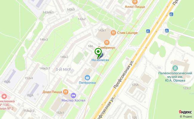 Сбербанк Москва ул. Профсоюзная 144 карта