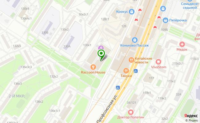 Сбербанк Москва ул. Профсоюзная 128, корп.2 карта