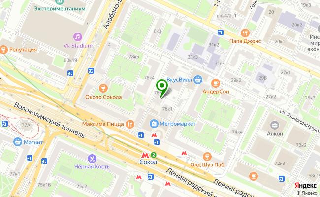 Сбербанк Москва проспект Ленинградский 76, корп.2 карта