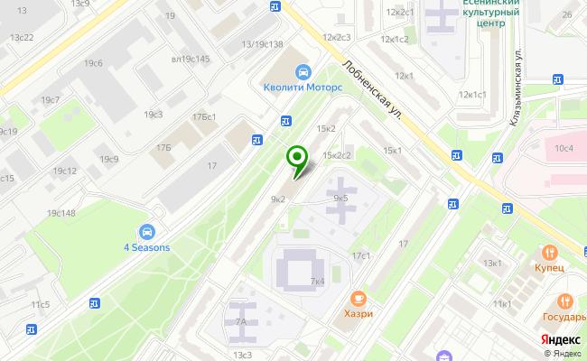 Сбербанк Москва ул. Клязьминская 9, стр.3 карта